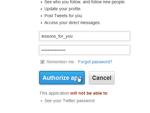 Authorize the application