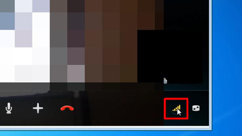 The call quality information icon