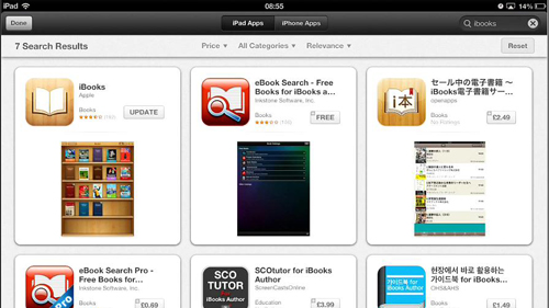iBooks in the App Store