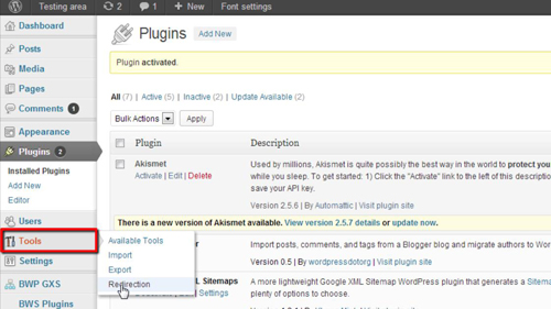 Accessing the plugin in the tools area