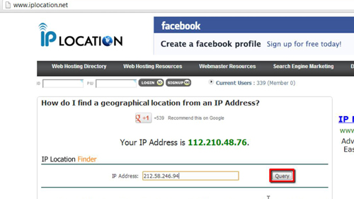 Searching for the IP location