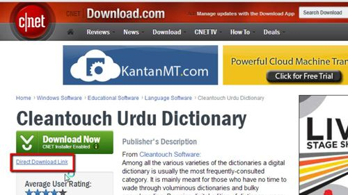 Downloading the Urdu dictionary from Cnet