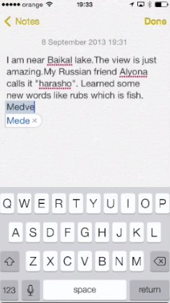 Autocorrect feature in action on iPhone running iOS 7