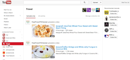 viewing YouTube channel collections