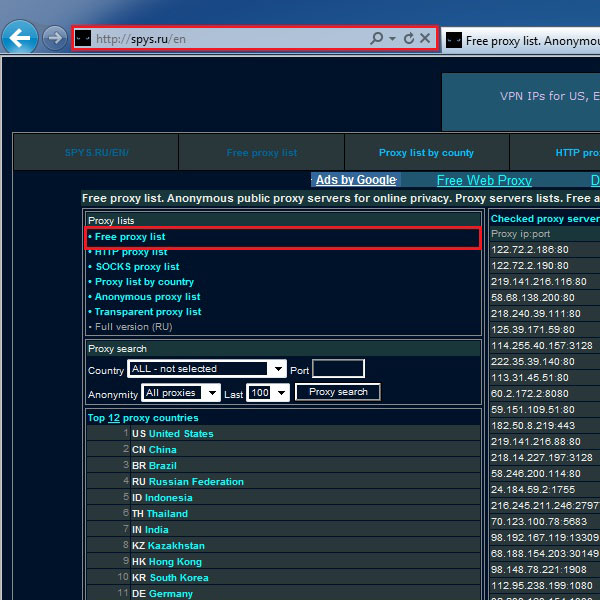Free Proxy List - Just Checked Proxy List